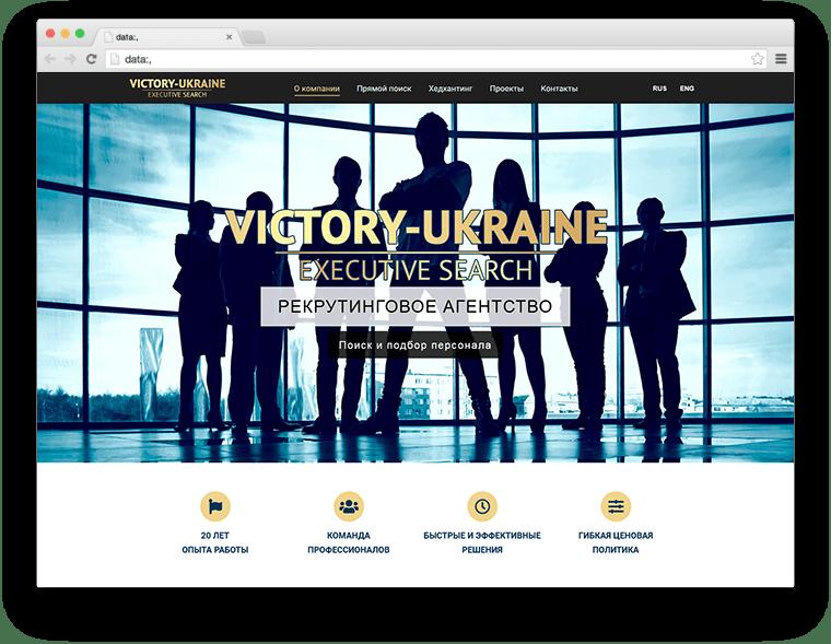 «Victory-Ukraine»