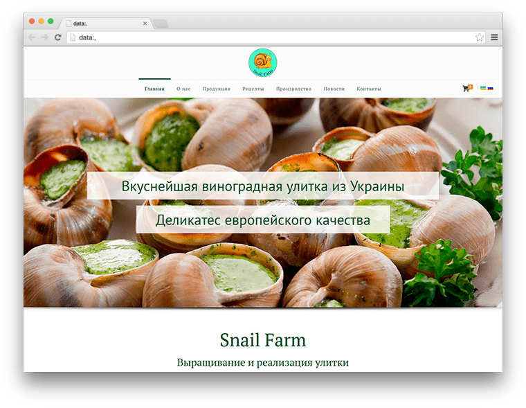 «Snail Farm»